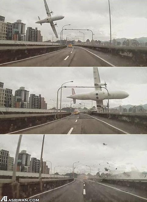 سقوط هواپیمای مسافری در تایوان +تصاویر سقوط