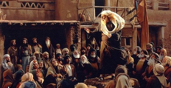 شاعرانه مجید مجیدی با نام متبرک محمد(ص)
