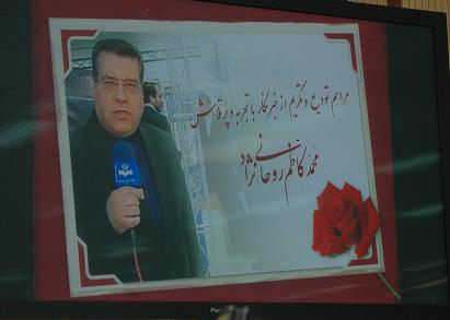 یک خبرنگار صداوسیما بازنشسته شد (عکس)