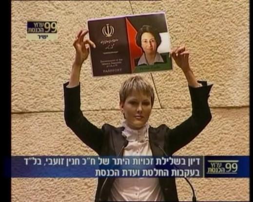 جنجال رد صلاحیت یک نماینده مسلمان در انتخابات پارلمانی اسرائیل
