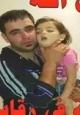 2 نفری که در جشن عراقی ها بعد از بُردن ایران کشته شدند/ تشکیل کمپین علیه تیرهوایی (+عکس)