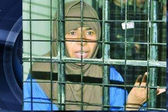 زنی که داعش می خواهد با اسیر ژاپنی مبادله کند (+عکس)