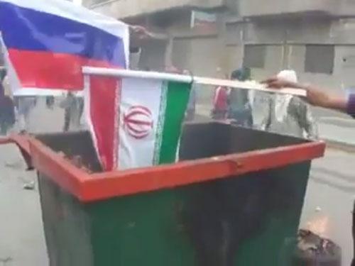 عکس پرچم کشور سوریه