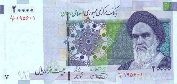 عکس پول زیاد ایرانی