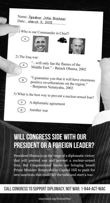 آگهی نیویورک تایمزعلیه اظهارات نتانیاهو (+عکس)