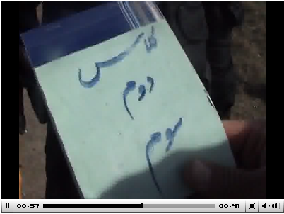 6 کشته در تصادف آذربایجان شرقی / 4 معلم زن در میان قربانیان (+عکس و فیلم)
