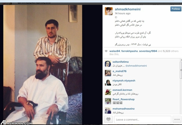 عکسی دیده نشده از فرزند و نوه امام (ره)