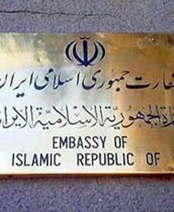 طرح شبکه سعودی برای انفجار سفارت ایران در بیروت ناکام ماند