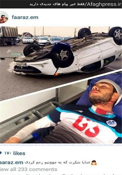 واژگونی خودروی یک فوتبالیست در تهران (+عکس)