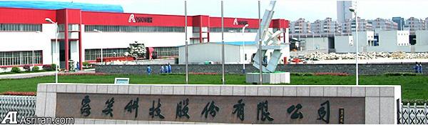 تیک تاک اپل واچ با پشتیبانی شرکتهای چینی!