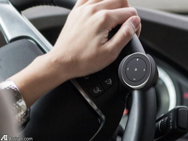 ع نقاشس با استفاده از دکمه بلاغ مازندران - کنترل از راه دور با دکمههای بلوتوث ساتچی