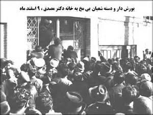 9 اسفند؛ سناریوی قتل مصدق به جای سفر شاه
