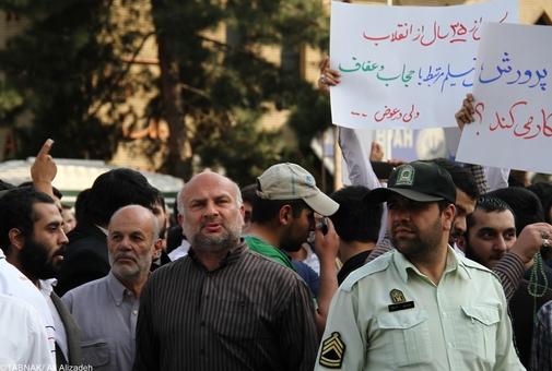 چهره معروف در تجمع حجاب در تهران (عکس)