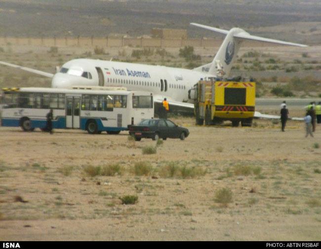 فرود اضطراری در فرودگاه زاهدان با 9 مجروح + جوابیه هواپیمایی آسمان
