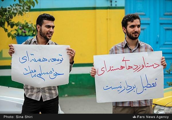 بازدید هاشمی رفسنجانی از دستاوردهای علمی دانشگاه امیرکبیر (عکس)
