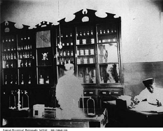 قدیمی ترین داروخانه در سال 1300 (عکس)