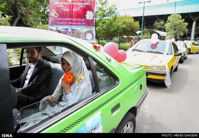 ازدواج دانشجویی - دانشگاه تهران (عکس)