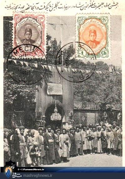 مظفرالدین شاه قاجار