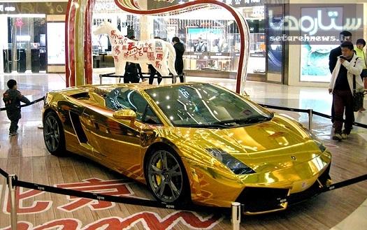 لامبورگینی از جنس طلا (عکس)