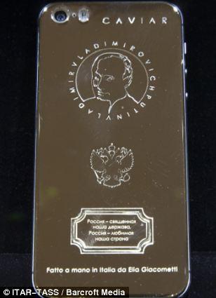 گرانترین گوشی با طرح پوتین (+عکس)