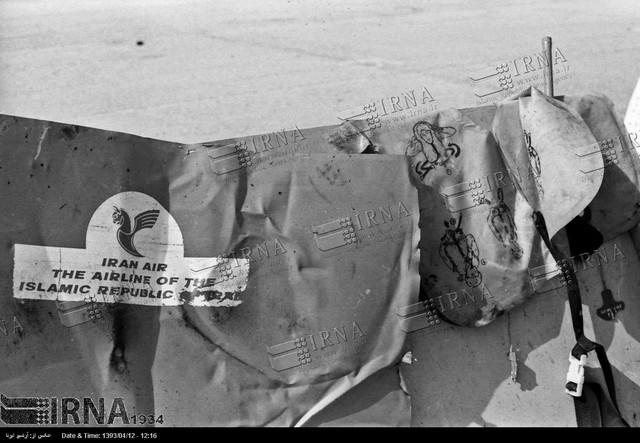 حمله ناو آمریکایی به هواپیمای مسافربری ایران - 12 تیر 1367 (عکس)