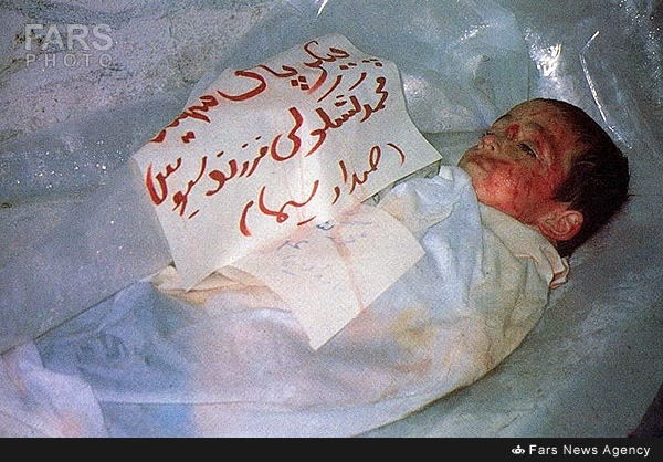 تصاویر حمله ناو آمریکایی به هواپیمای مسافربری ایران - 12 تیر 1367 (16+)
