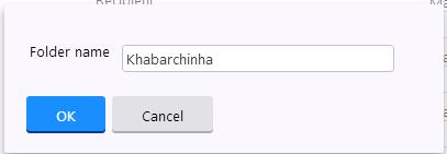 چگونه ایمیل های خود در یاهو را دسته بندی کنیم؟  (+آموزش تصویری)