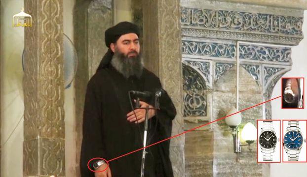 عکس رهبر گروه داعش