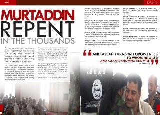 اولین نشریه داعش منتشر شد
