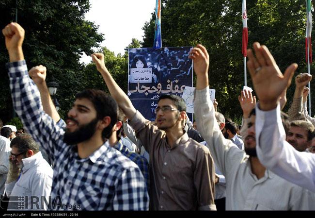 تجمع عفاف و حجاب در تهران (عکس)