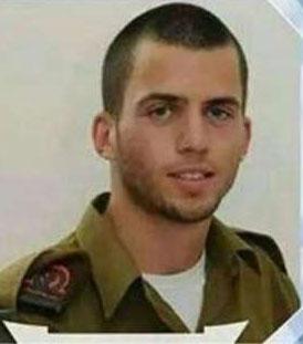 مشخصات افسر اسرائیلی که به اسارت حماس درآمد (+عکس)