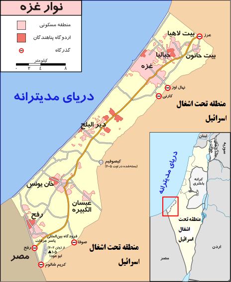 غزه کجاست؟