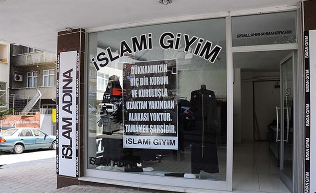 گروه+تلگرام+ترکیه