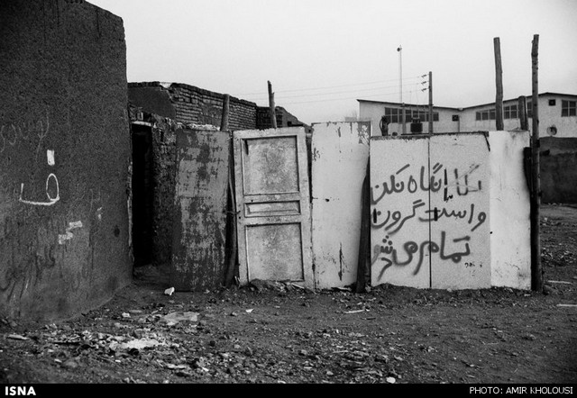حلبیآباد اطراف تهران (عکس)