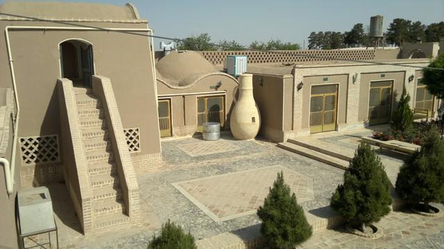 روزی روزگاری اصفهان