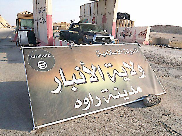 داعش چگونه پول در می آورد: از فروش بنزین بیکیفیت تا صادرات نفت و گرفتن عوارض