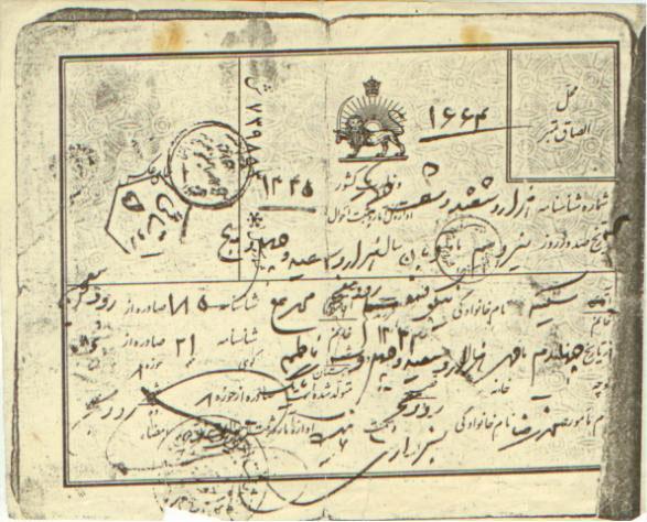 ایرانیها از کی صاحب