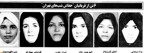 ماجرای خفاش شب؛ تابستان هولناک 1376 تهران (+عکس)