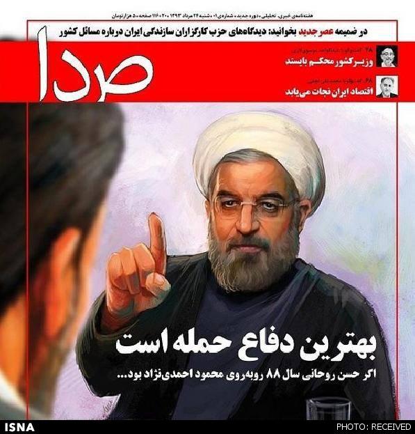 عکس/ اگر روحانی 88 در مناظره بود