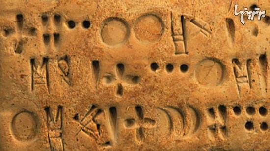معروفترین رمزهای ناگشوده دنیا (+عکس)