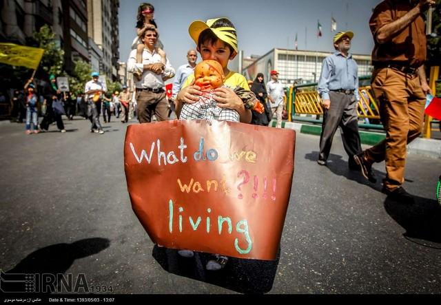 راهپیمایی روز قدس در سراسر کشور (عکس)