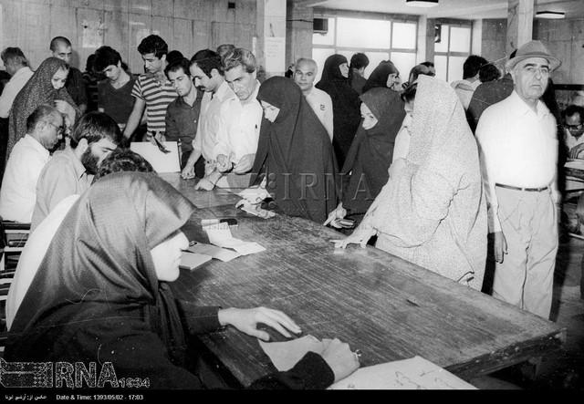 انتخابات ریاست جمهوری سال 1360 (عکس)