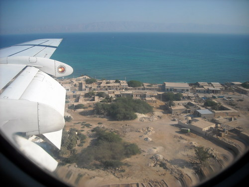 جزیره ای برای مردان در ایران