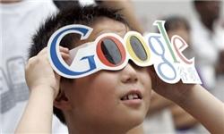 Image result for جریمه 19 میلیون دلاری گوگل بابت فریب کاربران کودک