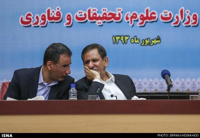 مراسم تکریم فرجی دانا و معارفه سرپرست وزارت علوم (عکس)