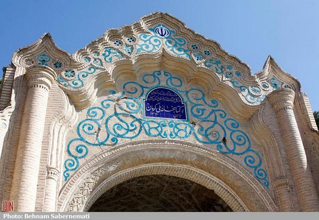 کتابخانه ملی کرمان (عکس)