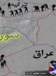 ترکیه در فکر ایجاد منطقه حائل در مرز عراق و سوریه / حمله هوایی آمریکا به داعش در اطراف بغداد