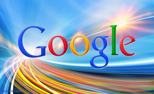 حقایقی شگفت انگیز درباره گوگل