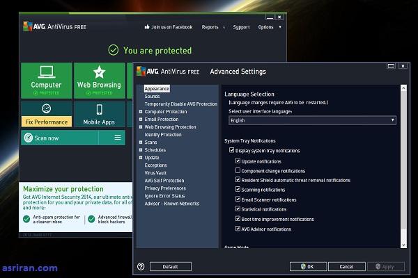 بهترین نرم افزارهای ضد ویروس رایگان رایانه در سال 2014