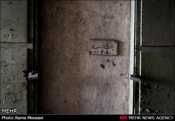 کارخانه های متروکه (عکس)